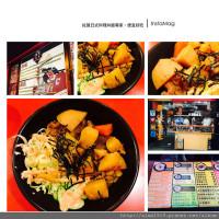 台北市美食 餐廳 異國料理 日式料理 佐賀日式料理丼飯專家 照片