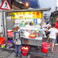 台北市美食 攤販 台式小吃 大橋頭阿寶師台東鱔魚麵 照片
