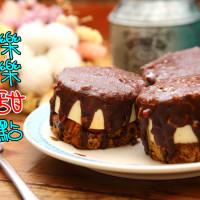 台中市美食 餐廳 烘焙 蛋糕西點 樂樂甜點 照片