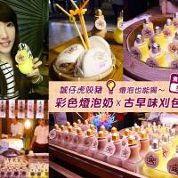 台南市美食 攤販 台式小吃 誠仔虎咬豬 宵夜 照片