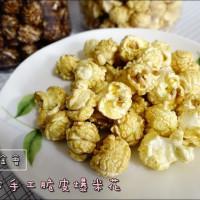 台東縣美食 餐廳 零食特產 零食特產 董師傅烘焙坊 照片
