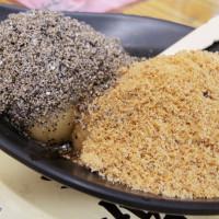 台南市美食 餐廳 飲料、甜品 剉冰、豆花 儒家紅豆湯花生仁湯 照片
