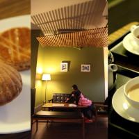 台南市美食 餐廳 咖啡、茶 咖啡、茶其他 六合境 茶弥 Sabiski 照片