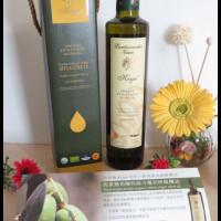 台北市美食 餐廳 烘焙 烘焙其他 克萊雅 Krya 有機特級冷壓初榨橄欖油 照片