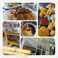 台南市美食 餐廳 中式料理 中式料理其他 小廚獅幸福豆花 照片