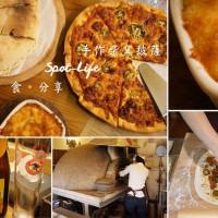 台南市美食 餐廳 異國料理 多國料理 台南披薩 Spot-Life 手作柴窯 Pizza 照片