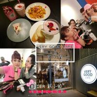 台北市美食 餐廳 咖啡、茶 咖啡館 VERY GOOD CAFE 照片