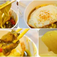 桃園市美食 餐廳 中式料理 小吃 魔法樂廚 照片