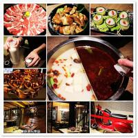 桃園市美食 餐廳 火鍋 小肥牛大吟釀麻辣鍋 照片