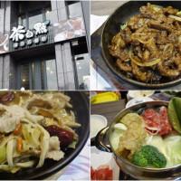 新竹市美食 餐廳 咖啡、茶 咖啡、茶其他 茶自點複合式餐飲(關新店) 照片