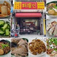 新北市美食 餐廳 中式料理 小吃 料理心小吃店 照片