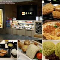 桃園市美食 餐廳 異國料理 日式料理 勝博殿(林口環球店) 照片