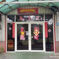 桃園市美食 餐廳 中式料理 中式料理其他 日日春土雞城 照片