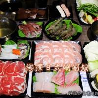 新北市美食 餐廳 火鍋 涮涮鍋 樂澤日式涮涮鍋 照片
