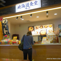 台中市美食 餐廳 異國料理 日式料理 北海道食堂 さくら 照片