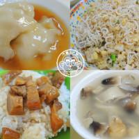 台北市美食 餐廳 中式料理 小吃 銘記蝦仁肉圓 照片