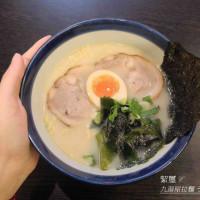 台北市美食 餐廳 異國料理 日式料理 九湯屋士林店 照片