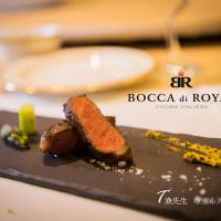 台北市美食 餐廳 異國料理 義式料理 bocca di royal 照片