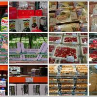 台北市休閒旅遊 購物娛樂 超級市場、大賣場 好市多COSTCO (北投關渡店) 照片