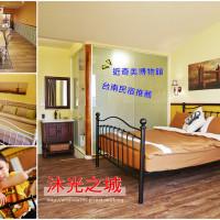 台南市休閒旅遊 住宿 民宿 Sunshiny Castle沐光之城 照片