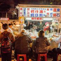 台北市美食 攤販 台式小吃 廣州街脆皮蚵仔煎 照片