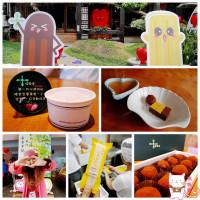 彰化縣美食 餐廳 飲料、甜品 佳風蜜冰淇淋 照片