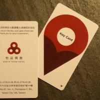 台北市休閒旅遊 住宿 商務旅館 怡品商旅 照片