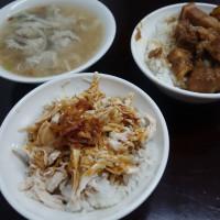 新北市美食 餐廳 中式料理 中式料理其他 巧園雞肉飯 照片