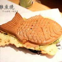 高雄市美食 餐廳 異國料理 日式料理 小新鯛魚燒(大遠百店) 照片