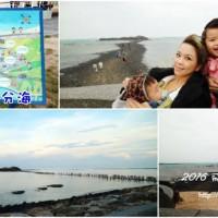 澎湖縣休閒旅遊 景點 景點其他 北寮奎壁山 照片