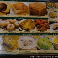 台北市美食 餐廳 中式料理 粵菜、港式飲茶 添好運 (統一時代店) 照片