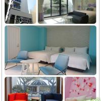 台南市休閒旅遊 住宿 民宿 白藍地 照片