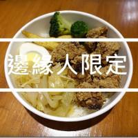 台南市美食 餐廳 中式料理 中式早餐、宵夜 炸去啃鹹酥雞(台南店) 照片