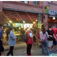 新北市美食 餐廳 中式料理 金大鼎串烤香豆腐 照片