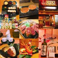 台北市美食 餐廳 餐廳燒烤 串燒 火燒鳥居酒屋 照片