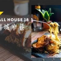 宜蘭縣美食 餐廳 異國料理 義式料理 蘭城窄巷  small house+18 照片