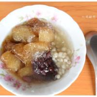 雲林縣美食 餐廳 飲料、甜品 剉冰、豆花 鹼粽冰 照片