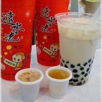 台中市美食 餐廳 飲料、甜品 飲料、甜品其他 遠水流人文茶飲 照片