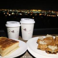 台中市美食 餐廳 咖啡、茶 咖啡、茶其他 啡文學咖啡龍井店 照片