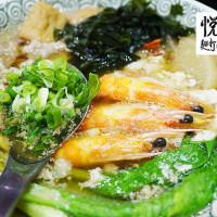 新北市美食 餐廳 異國料理 日式料理 福悅手打麵 照片