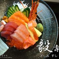 台中市美食 餐廳 異國料理 日式料理 毅壽司(台中) 照片