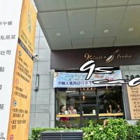 台南市美食 餐廳 異國料理 多國料理 95咖啡館 照片