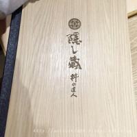 台中市美食 餐廳 異國料理 日式料理 隱藏丼飯達人-文心崇德店 照片