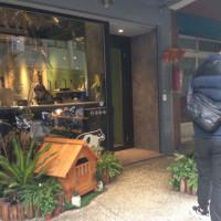 新北市美食 餐廳 咖啡、茶 咖啡館 翻轉 Flip Brunch x Coffee x Life Style 照片