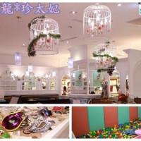 新北市美食 餐廳 異國料理 多國料理 跳舞香水Perfume Dance Cafe-板橋中山店 照片