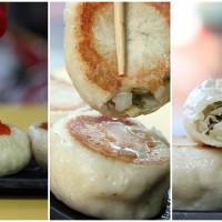 台南市美食 餐廳 中式料理 小吃 胖胖煎包子 照片