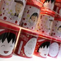 台北市美食 餐廳 烘焙 烘焙其他 櫻桃小丸子爆米花專賣店 照片