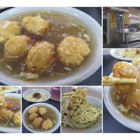 新北市美食 餐廳 中式料理 小吃 田園廖土魠魚羹 照片