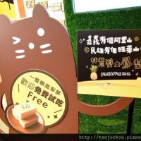 台北市美食 餐廳 零食特產 零食特產 旺萊山鳳梨酥(台北南西店) 照片