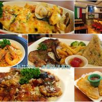 新竹縣美食 餐廳 異國料理 義式料理 沐熙朵洋食坊 照片